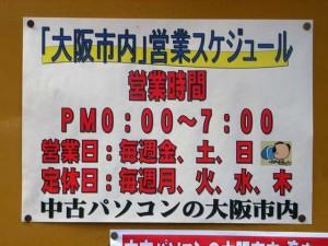 20070407_2