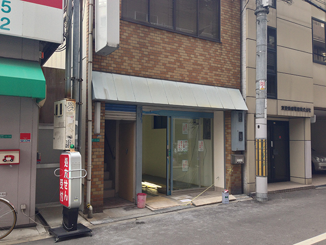 日本橋5丁目・愛染橋病院近くに調剤薬局がオープン準備中