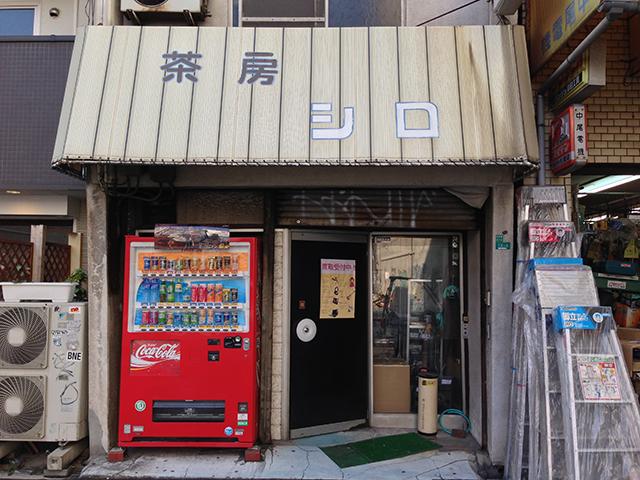 日本橋4丁目にフィギュア・中古家電等販売の「お祭り屋」がオープン