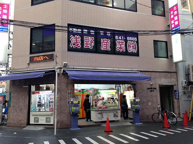 オタロード・浅野ビル1階部分はクレーンゲーム専門店に