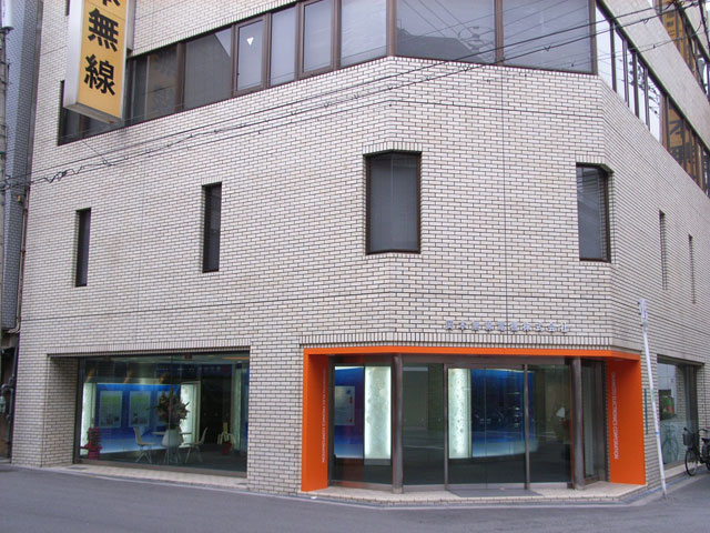 岡本無線電機、本社1階の旧直営店跡をショールームに