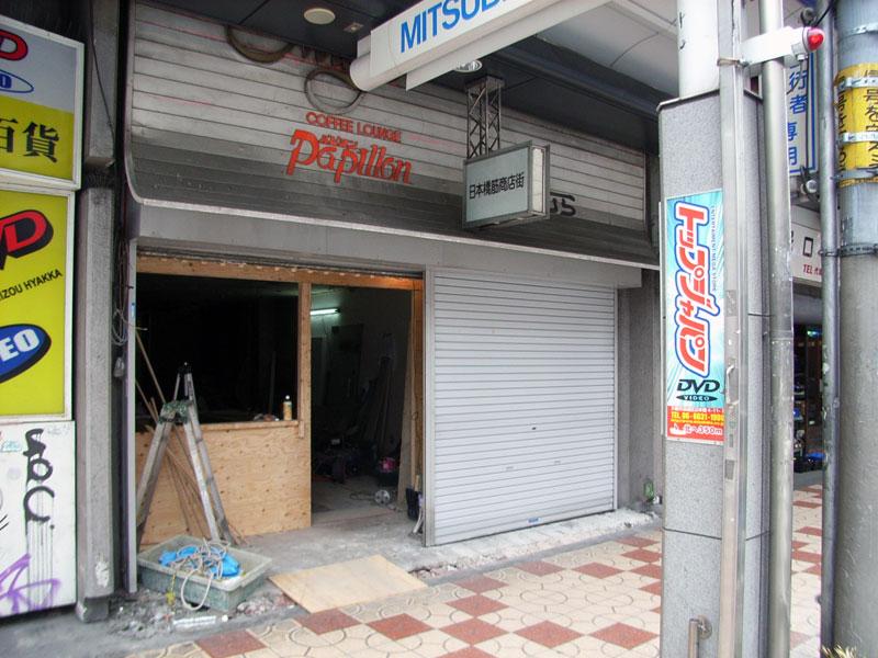喫茶店「パピヨン」跡には飲食店が出店か
