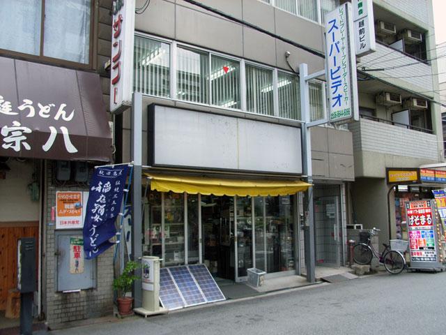 TOY喫茶?「玩具倉庫」が日本橋5丁目にオープン