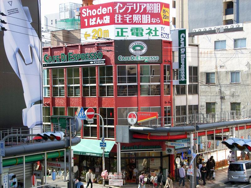 日本橋3丁目に「カフェ・ディ・エスプレッソ珈琲館」がオープン