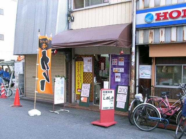 インド料理ララ、日本橋4丁目に分店を開設