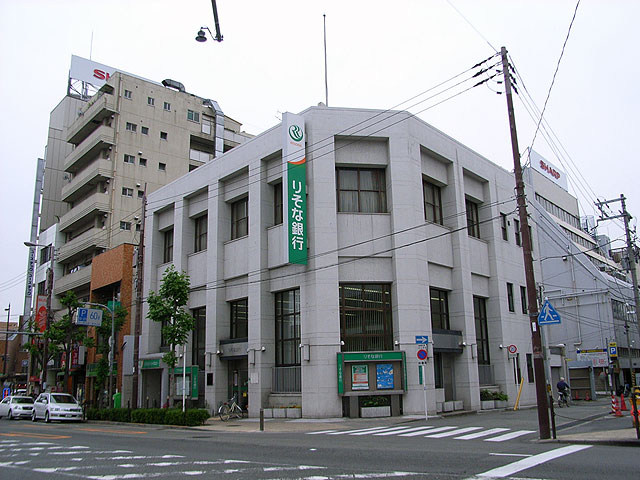 りそな銀行、大阪恵美須支店を6月15日で廃止