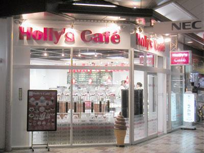 ホリーズカフェ、アシベ電機ホームシアター館跡に本日オープン
