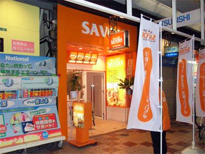 ピザ店「SAVOIA」、3日に無事オープン