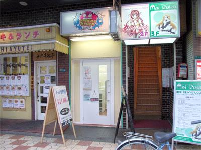 1000円の激安ヘアカット専門店「WhiteWay」がオープン