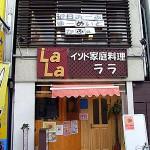 メイドリラクゼーションの「まーめいど」、1号店にカフェを併設?