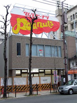 日本橋3丁目「タムラのピーナツ」ビルの1階はセブンイレブン