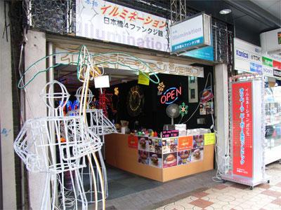 日本橋4ファンタジ館がカフェ併設の「イルミネーションカフェ」に