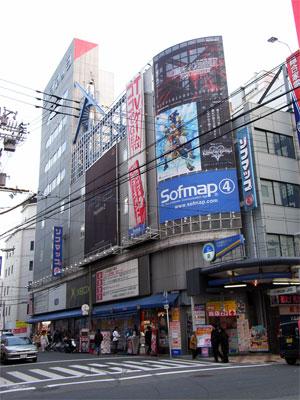 ソフマップ、閉店した「日本橋4号店」を売却
