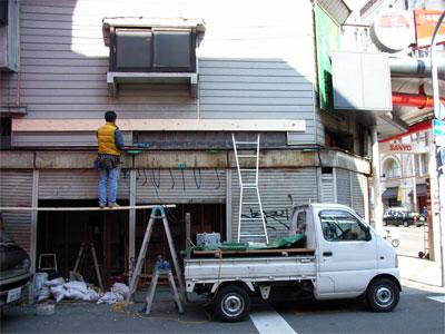 「タイヨーカメラ」跡地で改装工事始まる