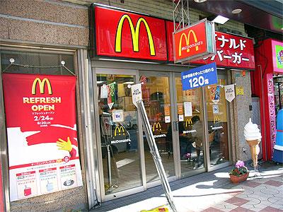 マクドナルド、日本橋店でもリニューアルに着手