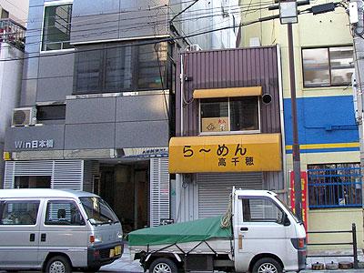 日本橋5丁目にメイドカフェ「めいどるちぇ」 が2月下旬オープン