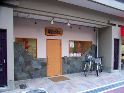 日東住宅1階に飲食店3店舗がオープン
