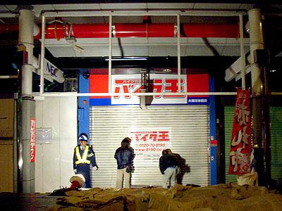 日本橋3丁目にバイク買取専門店の「バイク王」が出店