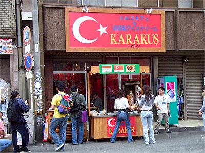 トルコ料理店「KARAKUS」(カラクシュ)がオープン