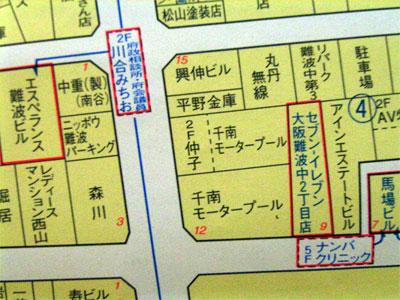 メイドカフェ「Cafe くらら」が7月中旬オープン予定