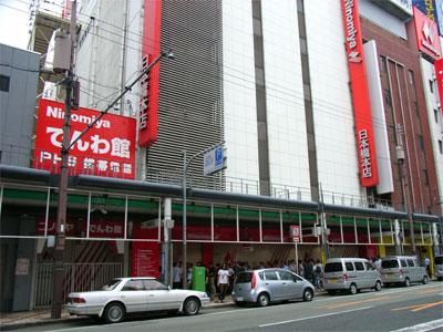 ニノミヤ、「日本橋本店」「でんわ館」を7月末で閉店