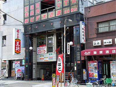 日本橋5丁目にメイドリフレの「夢夢」がオープン予定