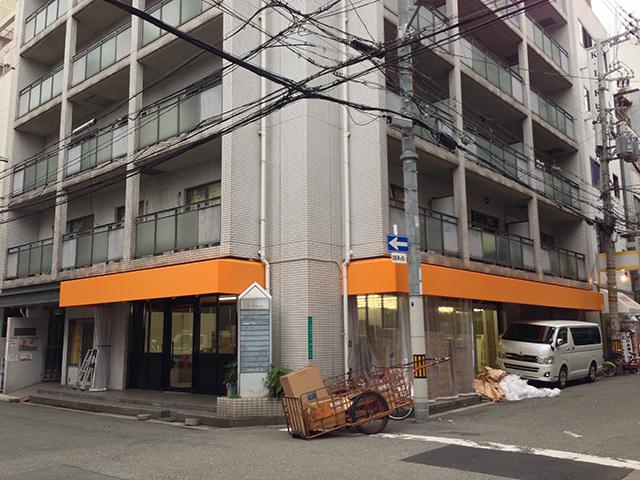日本橋4丁目「ナンバサーキット」跡はDVDメディア専門店?