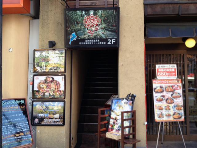 滋賀の食材を使った創作和食「花様 ka-you」がなんさん通りにオープン