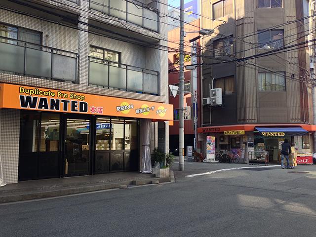 防犯カメラ・DVD-Rメディア専門店「WANTED」が店舗統合・移転