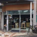 iPhoneアクセサリ専門店「レモエーラ」、日本橋の実店舗は今月撤退