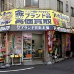 日本橋4丁目に金&ブランド品買取の「ブランド買取本舗」がオープン