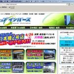 中古PCの「ショップインバース」日本橋2号店を4/26オープン