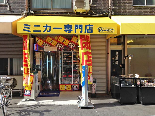モデルガレージロム、日本橋店を閉店 再進出から2年で撤退へ