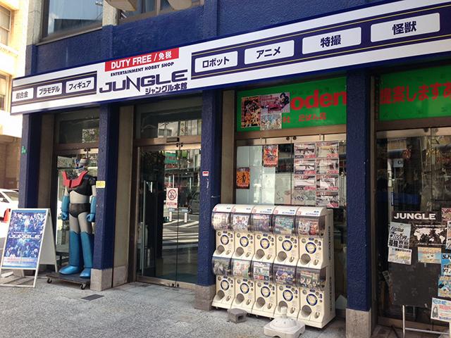 ホビーショップ「ジャングル」、日本橋本店を増床リニューアル