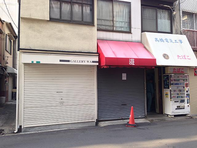 日本橋3丁目のたこ焼き屋「遊」は閉店