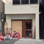 日本橋4丁目に激辛ラーメンの店がオープン準備中?