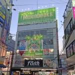 メロンブックス、日本橋店を6月にリニューアル 売場面積も拡大