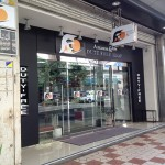 日本橋3丁目の「ダイヤ免税店」が「ALEXANDER & SUN」に