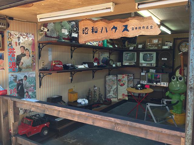 日本橋商店会内にレトロ感覚たっぷりの「昭和ハウス」がオープン