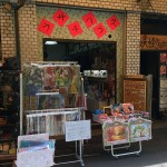 日本橋4丁目に雑貨店「ウサギハウス」がオープン