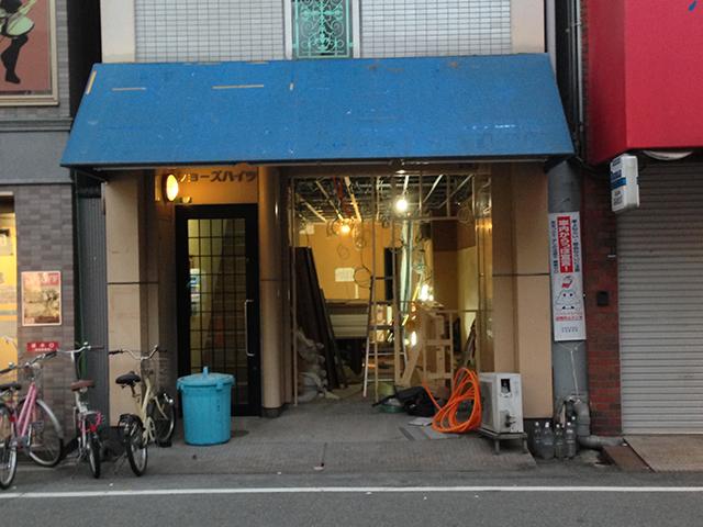 オタロード南端「山本耳かき店」跡にて新規出店の動き