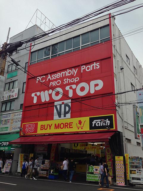 ユニットコムのPC専門店 新店舗ブランド「BUYMORE」が日本橋にも登場