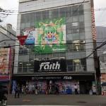 メロンブックス、日本橋店を増床リニューアルオープン