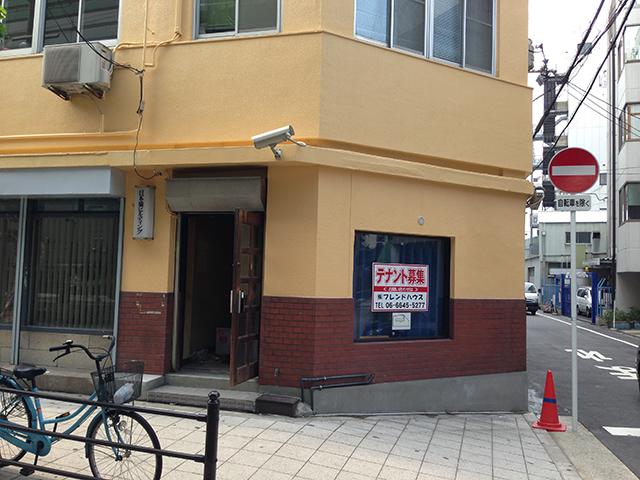 日本橋5丁目・元「赤トマト」跡にて改装工事中