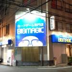 トレカ専門店「BIG MAGIC」日本橋に新店舗を出店 既存2店舗の集約へ