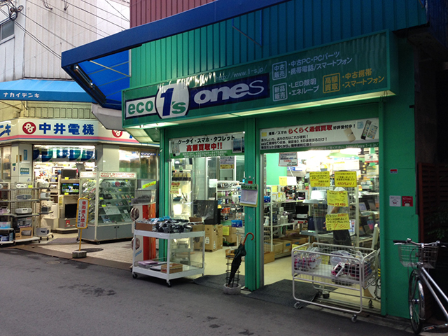PCワンズ、2号店の「ECOワンズ」を本店に統合