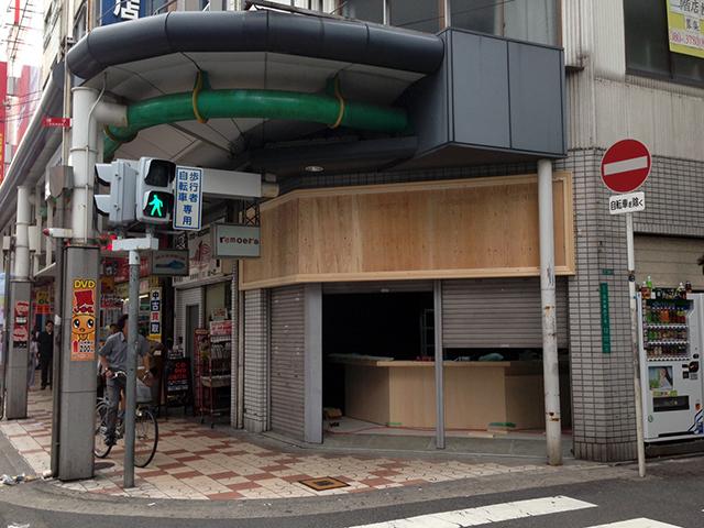 日本橋4丁目の「レモエーラ」跡にて改装工事中