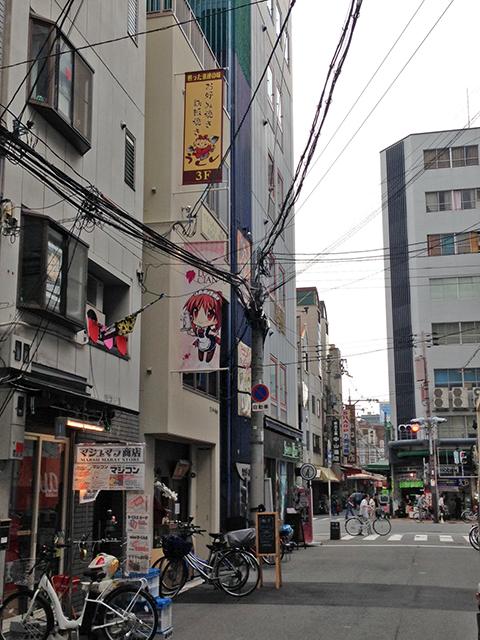 日本橋4丁目にお好み焼き店「うしし」が27日オープン