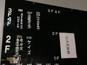 20130701_1