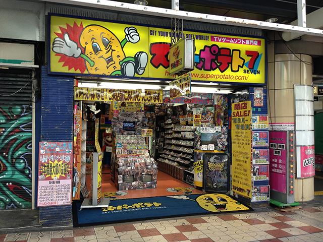 スーパーポテト、日本橋5丁目の「セブン店」を7/15で閉店
